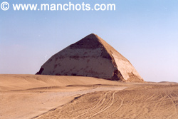 Pyramide rhomboïdale - Dachour (Egypte)