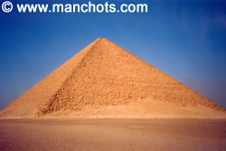 Pyramide rouge - Dachour (Egypte)