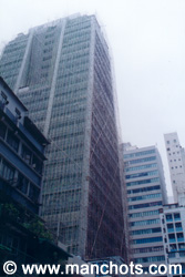 Echafaudage en bambou (Hong Kong)