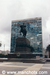 Plaza Independencia - モンテビデオ (ウルグアイ)